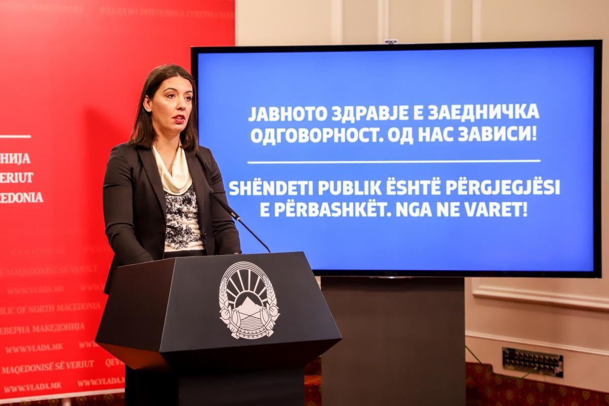 Филиповска- Грашковска: Пријава за угостителски објект во Охрид каде не се почитувало ограничувањето од 4 лица на една маса
